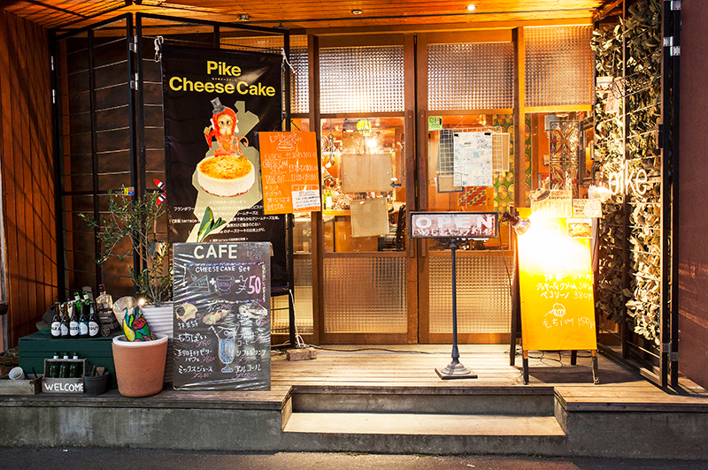 cafe pike(カフェ ピケ)